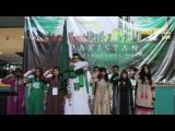 Embedded thumbnail for Pakistan Independence Day Celebration at A.P.U Malaysia 2012